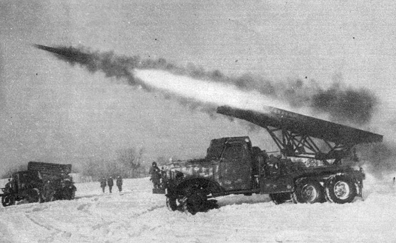 Katyusha multiple rocket launcher [Public domain, wiki]