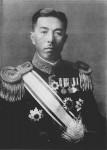 Japan's Prime Minister Prince Fumimaro Konoe, 1938 [Public domain, wiki]