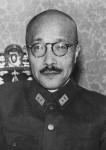 Hideki Tojo [Public domain, wiki]
