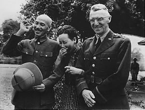 Generalissimo & Madame Chiang Kai-shek with Lieutenant General Joseph W. Stilwell ('Vinegar Joe'), Burma, 1942 [Public domain]